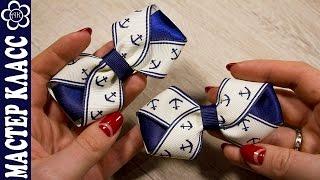 Как сделать красивые бантики своими руками? / Куликова МК