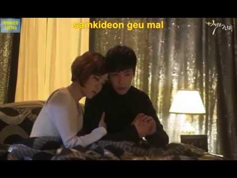 [MV] Choa (AOA) - Words I Have Yet To Say Lyrics (Eng/Rom)