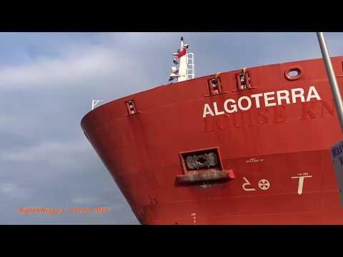 Tanker Ship ALGOTERRA At Lock 1, Welland Canal