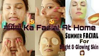 Skin Whitening Summer Facial At Home For Glowing & Bright Skin | AsianBeautySarmistha