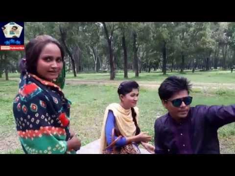Download Bangla Funny video l সামাজিক দৃষ্টিভঙ্গি l  Social Awareness l Fun Emotion Love