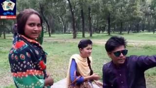 Bangla Funny video l সামাজিক দৃষ্টিভঙ্গি l Social Awareness l Fun Emotion Love