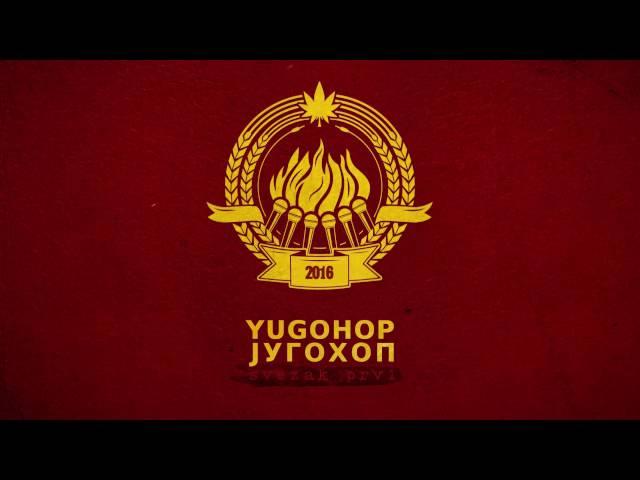 Yugohop - U Moj Svet (Gerila / DJ Drazi Drags)