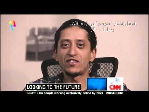 The latest in Social media: An Arabic based micro blogging platform