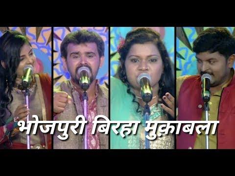 Download Birha Pankaj yadav #PANKAJ YADAV MAU# BIG GANGA VIJETA#HIT VIDEO BIRAHA