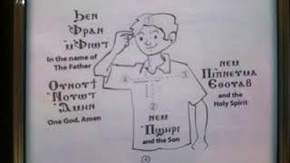 Coptic Mahragan Jk-Sk | Lesson 1