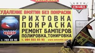 видео Молдинги на авто в Одессе