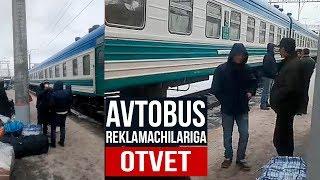 AVTOBUS REKLAMACHILARIGA OTVET - YANGI TELEGRAM PRIKOLLAR #118 / UZBEK PRIKOL