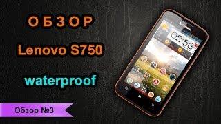 Обзор Lenovo S750 / Мои впечатления.
