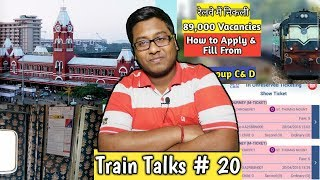 Train Talks #20 New coaches in Rajdhani, charts in Train from MS MAS, 2017 Video