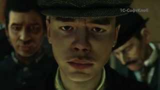 Шерлок Холмс  Преступления и наказания   ТРЕЙЛЕР