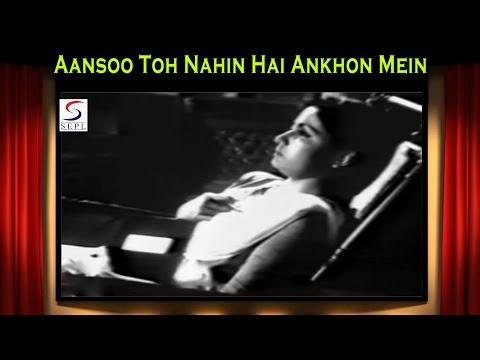 Aansoo Toh Nahin Hai Ankhon Mein | Talat Mahmood | Daera @ Meena Kumari, Nasir Khan