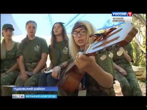ГТРК СЛАВИЯ Волховский фронт Чудово поисковики 13 08 18
