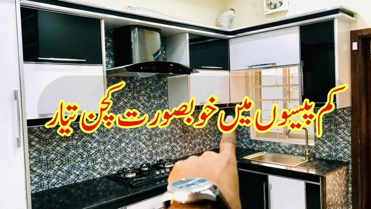 Small kitchen designs ideas 20   How to make beautiful small kitchen in  cheap rate