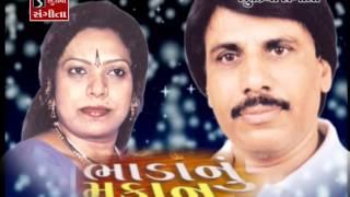 Tare Rehvu Bhadan Makan Ma | Arvind Barot | Bhavna Rana | Bhadanu Makan