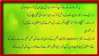 Jawan Larki jesa Maza Sirf 30 Rs Mein    Larkiyan video na deakhin