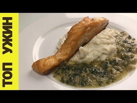 На ужин Рыба и пюре из цветной капусты с великолепной подливой