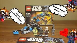 Лего Звездные Войны 75167 Спидер Охотников За Головами Обзор | Lego Star Wars Bounty Hunter