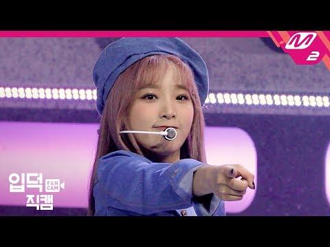 [MPD직캠] 아이즈원 권은비 직캠 4K 'SPACESHIP' (IZ*ONE Kwon Eunbi FanCam) | @COMEBACK IZ*ONE BLOOM*IZ from YouTube · Duration:  3 minutes 9 seconds