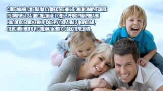 Презентация по географии на тему: Словакия.