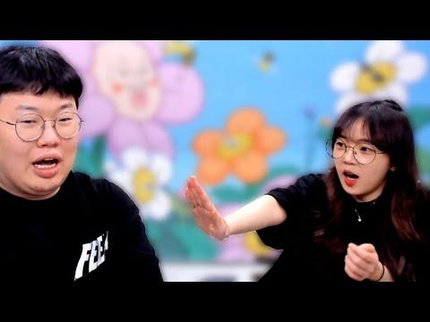 김봉준 멈춰!