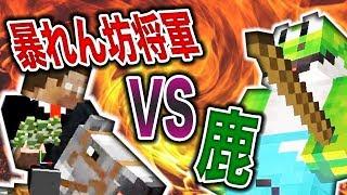 【日刊Minecraft】FBが狂った!?将軍VS鹿の壮絶な争い勃発!絶望的センス4人衆がカオス実況!♯31【Skyblock3】