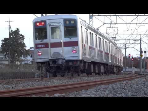 映像集 東武東上線10000系/Movies Tobu tojo line 10000 Series/2013.11.28~12.08