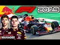 F1 2019 RED BULL HONDA Manager Career! - GASLY v VERSTAPPEN EARLY SIGNS?! - Part 3