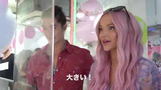 Dove Cameron and BooBoo Stewart exploring Japan