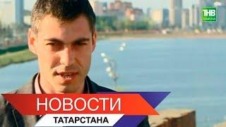 видео Итоги 100 дней работы нового руководства Минтранссвязи