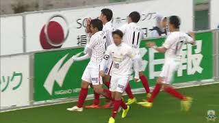 【FC岐阜】2017明治安田生命J2リーグ第39節 (松本)14:0...