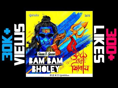 Bam Bam Bholey_DopeBoy LEO | Feat Lil Golu | (Power Cg Tapori Remix) | Dj Chotu Latuwa 2k18