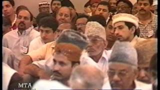 Urdu Khutba Juma on June 26, 1998 by Hazrat Mirza Tahir Ahmad