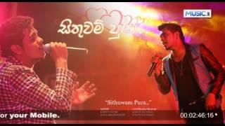 Sithuwam Pura - Chethana Prasad