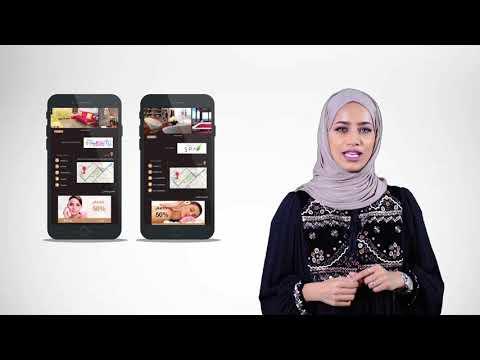 Ladies Oman APP
