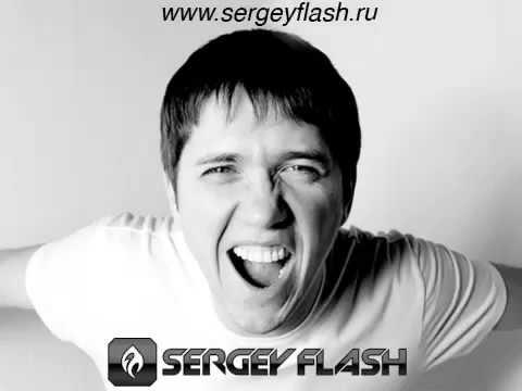 SERGEY FLASH @