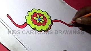 How to Make Handmade Rakhi Drawing for Kids Step by step