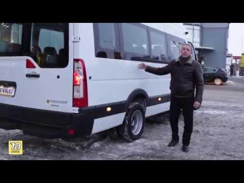 Насколько хорош Renault Master как маршрутный автобус?