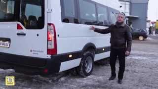 видео Сколько стоит заказать автобус для перевозки пассажиров?