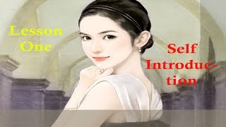 Oral Mandarin Chinese Lesson 1: Introduce Yourself