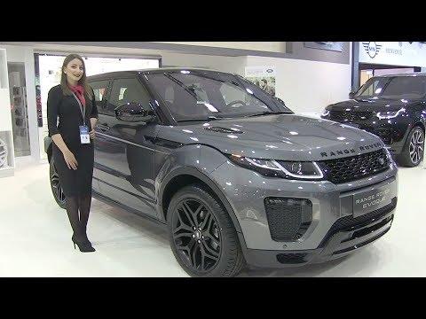 AUTO EXPO 2018 - Nouveautés LAND ROVER - Hajar Bababrik