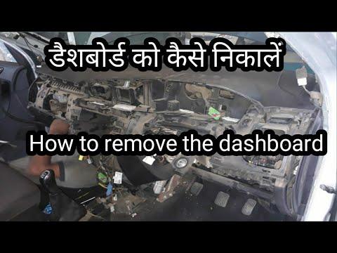 first time remove Tata Bolt dashboard Autocar doctor
