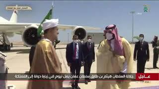 #عاجل | سمو #ولي_العهد في مقدمة مستقبلي جلالة سلطان عمان هيثم بن طارق في زيارة دولة إلى المملكة.