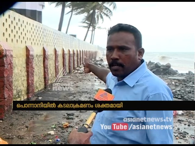 Sea turns violent at Ponnani; light house is in threat of destruction