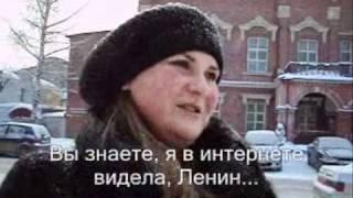 Опрос - Кто такой Ленин.avi