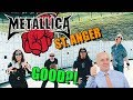 6 Metallica Drop C Metal Guitar Riffs That Prove St. Anger Wasn't All That Bad 2003