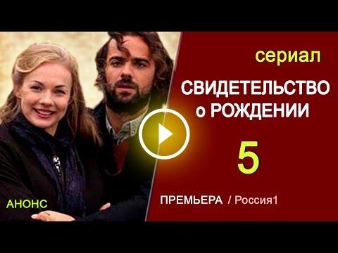 Смотреть российские мелодрамы онлайн на сайте фильмов и