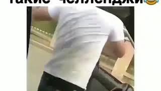 Челендж 2018 Кавказ