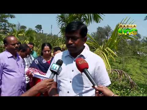 Land inspection at Wayanad harrisons malayalam plantations