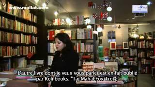 Une libraire à New Delhi